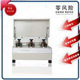高效率三腔独立气体渗透仪压差法测试