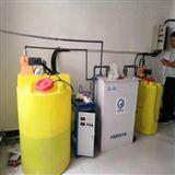 废水处理混凝剂加药装置