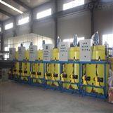 电镀厂阻垢剂投药系统