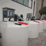 废水处理凝结水加药设备