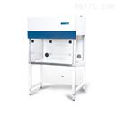 新加坡艺思高PCR专用垂直流超净工作台