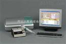 微生物鉴定药敏分析系统
