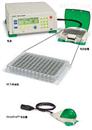 (基因导入)微孔板电穿孔系统
