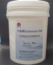 卡波姆980生化试剂添加剂