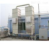 聚光低溫等離子體質譜分析儀(ICP-MS)