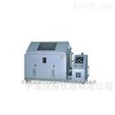 SD-120 盐雾试验箱