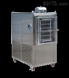 Pilot5-8T+真空冷冻干燥机