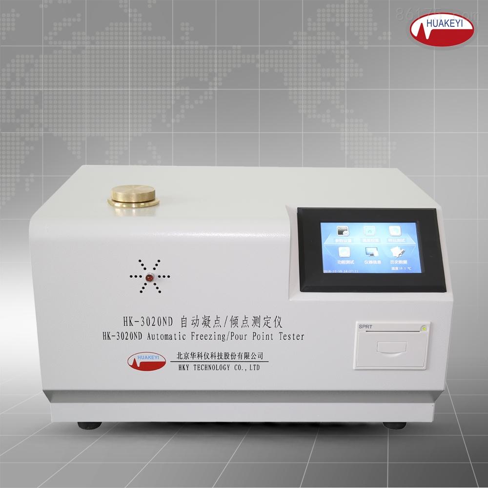 北京华科仪科技股份有限公司