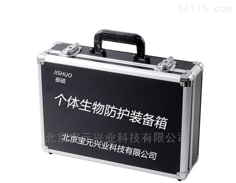 北京宝元兴业科技有限公司