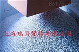 进口粉尘JIS Test Powders1,class7