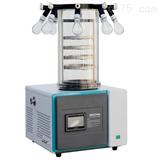 Lab-1D-50 冻干机 实验型冷冻干燥机