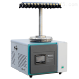 Lab-1E-50 冻干机 实验型冷冻干燥机