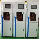 工业污水废水在线自动处理氨氮分析仪