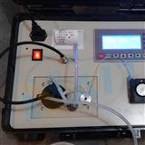 厂家自销便携式 BOD快速水质测定仪