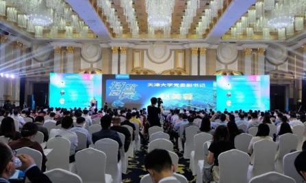 """岛津精彩亮相""""2020第十四届中国科学仪器发展年会""""连摘六奖"""