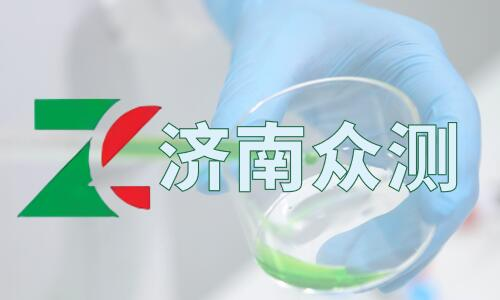 塑料软包装成主流 济南众测以检测保障质量